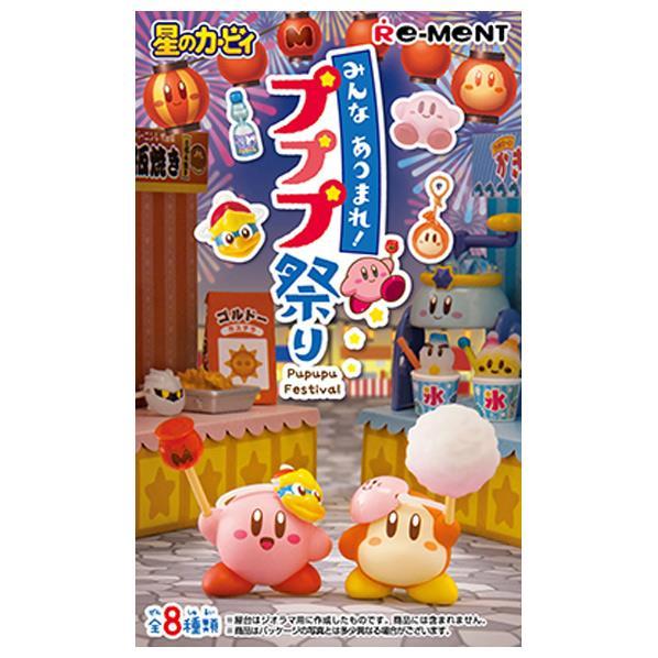 ぬいぐるみ・人形, ミニドール  ! 8BOX EC- EC-