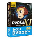 ジャングル DVDFab XI DVD コピー DVDFAB11DVDコピ-WC [DVDFAB11DVDコピ-WC]【MMPT】