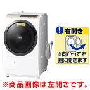 日立 【右開き】11.0kgドラム式洗濯乾燥機 ビッグドラム ホワイト BD-SV110ER W [BDSV110ERW]【RNH】