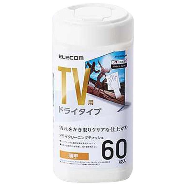 エレコム AVD-TVDC60 TV用ドライクリーニングティッシュ ボトルタイプ) テレビ周辺機器