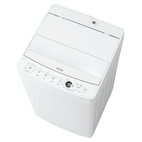 ハイアール4.5kg全自動洗濯機オリジナルホワイトJW-E45CE-W JWE45CEW  RNH  MMPT