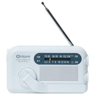 山善 手回し充電ラジオ ホワイト YTM-R100-W [YTMR100W]【RNH】【DPPT】の画像