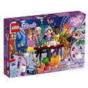 レゴジャパン LEGO フレンズ 41382 アドベントカレンダー 41382フレンズアドベントカレンダ- [41382フレンズアドベントカレンダ-]