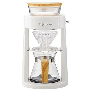 アピックス コーヒーメーカー ドリップマイスター ホワイト ADM-200WH [ADM200WH]【RNH】【SEPP】