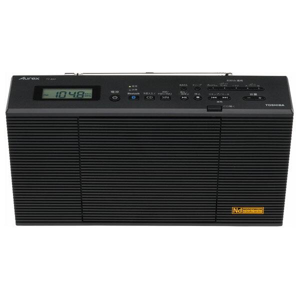 オーディオ, ラジカセ  BluetoothCD Aurex TY-AN1(K) TYAN1KRNHSPMS