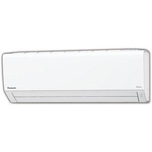 【標準設置工事費込み】パナソニック 6畳向け 冷暖房インバーターエアコン KuaL Eolia(エオリア) DFE8シリーズ クリスタルホワイト CS220DFE8S [CS220DFE8S]【RNH】