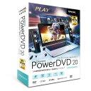 サイバーリンク PowerDVD 20 Standard 通常版...