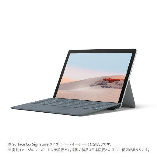 マイクロソフトSurfaceGo2(P/8GB/128GB)プラチナSTQ-00012 STQ00012  RNH