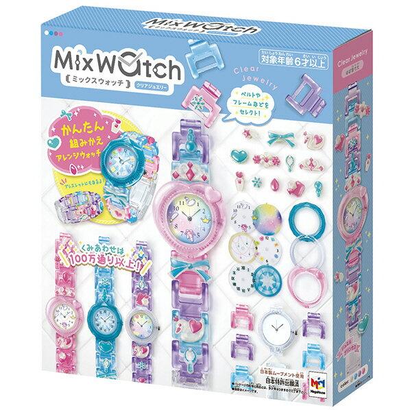 メガハウス Mix Watch(ミックスウォッチ) クリアジュエリー MIXWATCHクリアジユエリ- [MIXWATCHクリアジユエリ-]画像