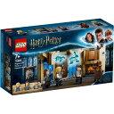 レゴジャパン LEGO ハリー・ポッター 75966 ホグワーツ 必要の部屋 75966ボクワ-ツヒツヨウノヘヤ [75966ボクワ-ツヒツヨウノヘヤ]