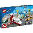 レゴジャパン LEGO シティ 60261 セントラル空港 ...