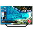 ハイセンス 43V型4Kチューナー内蔵4K対応液晶テレビ U