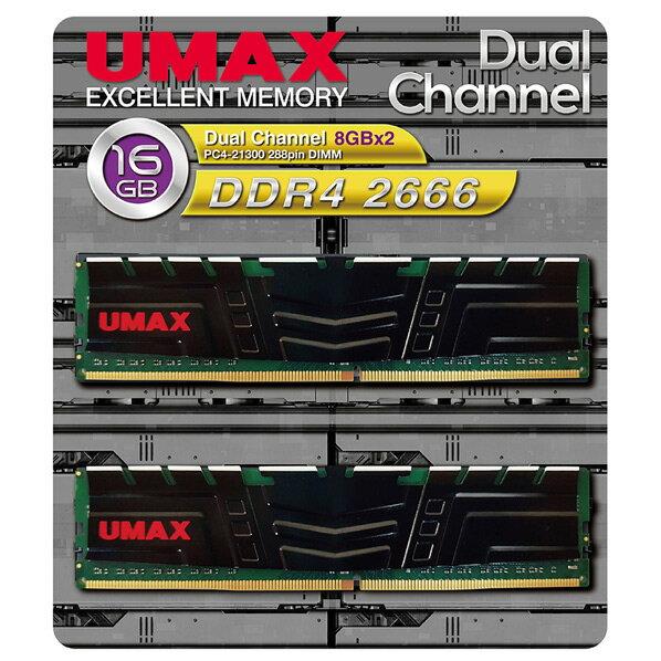 UMAX ディスクトップ用メモリー UDIMM DDR4ー2666 16GB(8GB×2) H S UM-DDR4D-2666-16GBHS 1個