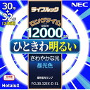 DNライティング FLR910T6EX-W スリム管 3波長形 白色 [5本入] [1本あたり2060.73円](旧形番:FSR910T6EX-W)