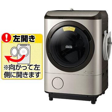 日立 【左開き】12.0kgドラム式洗濯乾燥機 ビッグドラム ステンレスシャンパン BD-NX120FL N [BDNX120FLN]【RNH】