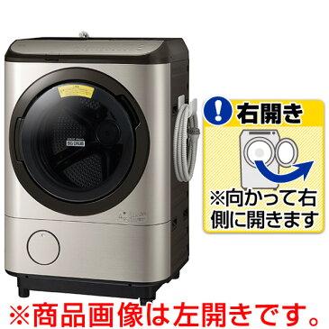日立 【右開き】12.0kgドラム式洗濯乾燥機 ビッグドラム ステンレスシャンパン BD-NX120FR N [BDNX120FRN]【RNH】【SEPP】