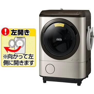 日立 【左開き】12.0kgドラム式洗濯乾燥機 オリジナル ビッグドラム ステンレスシャンパン BD-NX120FE8L N [BDNX120FE8LN]【RNH】
