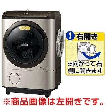 日立 【右開き】12.0kgドラム式洗濯乾燥機 オリジナル ビッグドラム ステンレスシャンパン BD-NX120FE8R N [BDNX120FE8RN]【RNH】