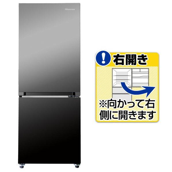 ハイセンス 【右開き】154L 2ドアノンフロン冷蔵庫 オリジナル ミラー HR-G1501EM [HRG1501EM]【RNH】【MMPT】