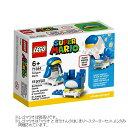 レゴジャパン LEGO スーパマリオ 71384 ペンギンマリオ パワーアップ パック 71384ペンギンマリオパワ-UPパツク [71384ペンギンマリオパワ-UPパツク]