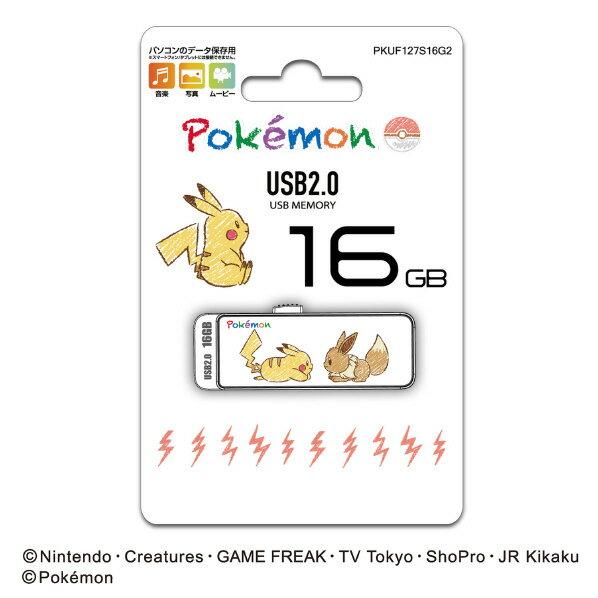 HI DISC ポケットモンスター USB2.0 フラッシュドライブ(16GB) PKUF127S16G2 [PKUF127S16G2]【ARMP】画像