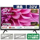 TCL 32V型フルハイビジョン液晶テレビ 32S5200A [32S5200A]