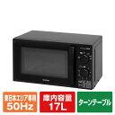 IMG-T177-5-B [ブラック 50Hz専用(東日本)]