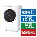 東芝 【左開き】12.0kgドラム式洗濯乾燥機 ZABOON グランホワイト TW-127X9L(W) [TW127X9LW]【RNH】