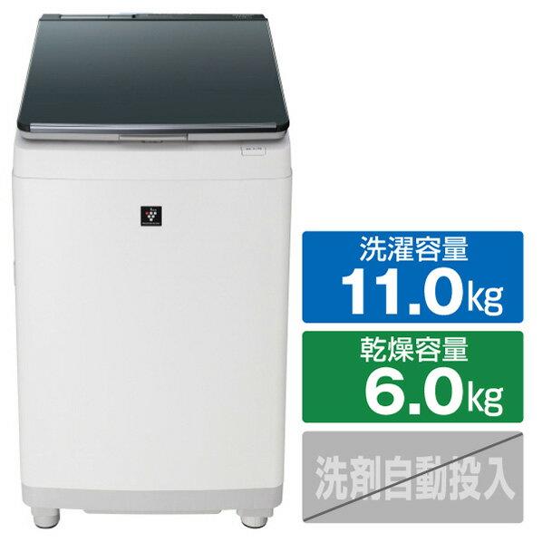 シャープ 11.0kg洗濯乾燥機 シルバー ESPW11ES [ESPW11ES]【RNH】