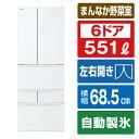 東芝 551L 6ドアノンフロン冷蔵庫 VEGETA グランホワイト GRT55