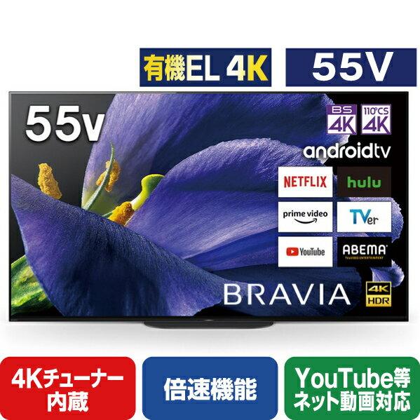 TV・オーディオ・カメラ, テレビ SONY 55V4KEL BRAVIA KJ-55A9G KJ55A9GRNHSYBT