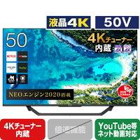 ハイセンス 50V型4Kチューナー内蔵4K対応液晶テレビ U7Fシリーズ 50U7F [50U7F]【RNH】【SPNP】