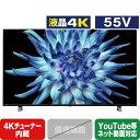 東芝映像ソリューション 55V型4Kチューナー内蔵4K対応液晶テレビ レグザ ブラック 55C350X [55C350X]【RNH】