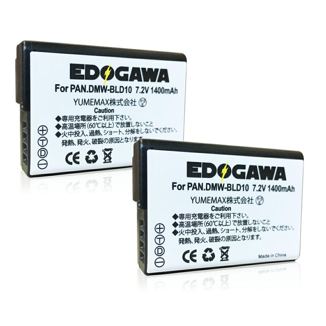デジタルカメラ用アクセサリー, バッテリーパック EDOGAWA 2Panasonic DMW-BLD10 DMC-GX1 DMC-GF2 DMC-G3 (2XED-BAT)