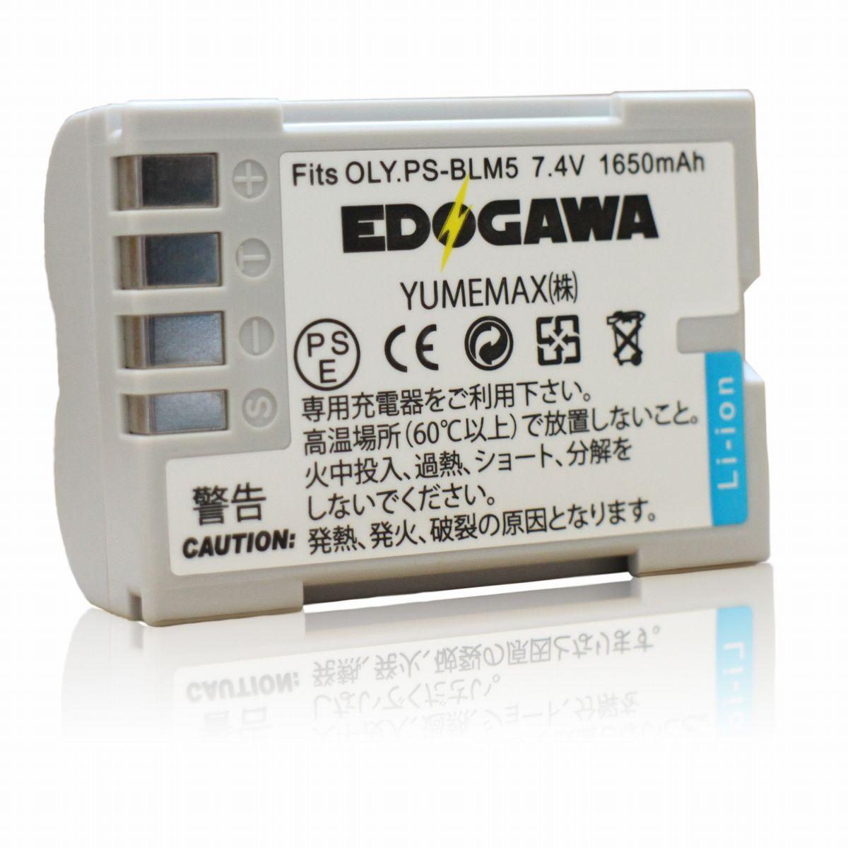 デジタルカメラ用アクセサリー, バッテリーパック EDOGAWA BLM-5 E-1E-3E-5E-30E-300E-520(ED-B AT)