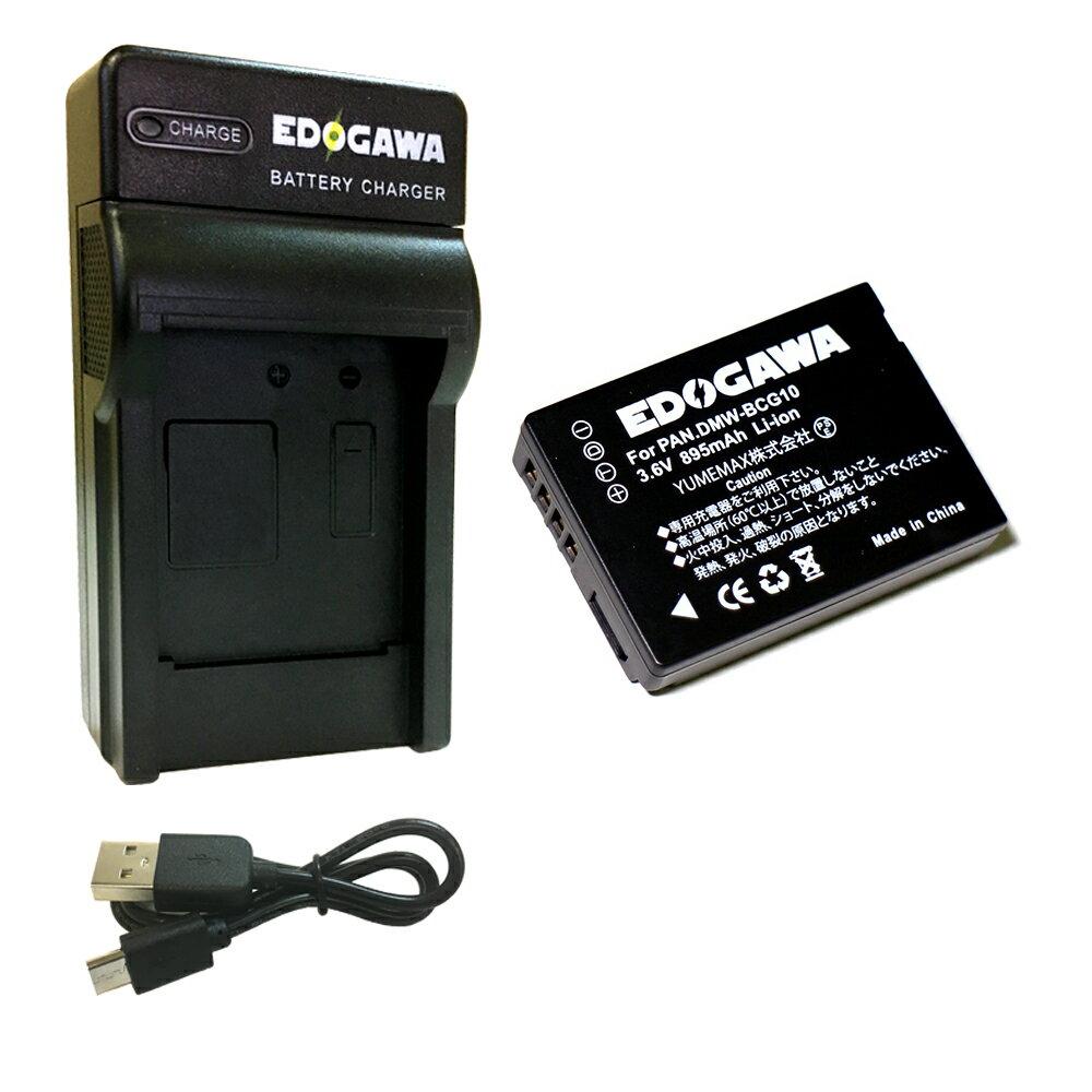 デジタルカメラ用アクセサリー, バッテリーパック EDOGAWA PANASONIC DMW-BCG10 Lumix DMC-TZ7ZX1USB(ED-BATUSB)