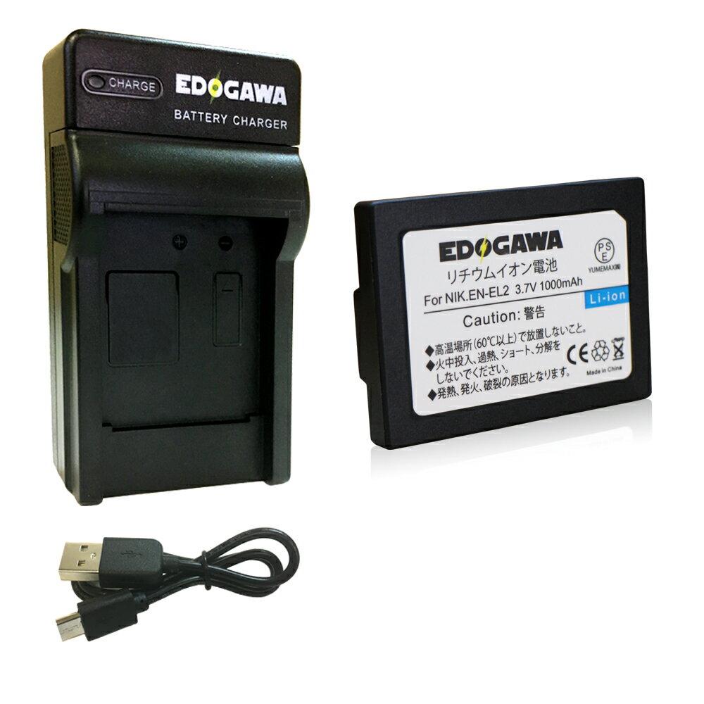 デジタルカメラ用アクセサリー, バッテリーパック EDOGAWA NIKON EN-EL2 COOLPIX 25003500SQUSB(ED-BATUSB)