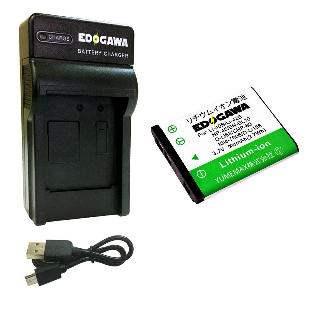 デジタルカメラ用アクセサリー, バッテリーパック EDOGAWA FUJIFILM NP-45USB(ED-BATUSB)