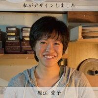 江戸切子彩鳳m-8573-2bpデザイン:堀江愛子