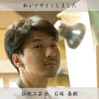 江戸切子彩鳳m-8285bkデザイン:石塚春樹市松模様オールド黒