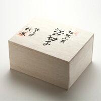 江戸切子彩鳳木箱