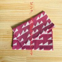 江戸久寿餅オリジナルてぬぐい