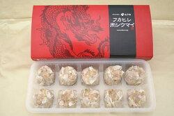 国産豚・海老・フカヒレを贅沢に使用◆◇フカヒレ肉シウマイ(1箱10個入)◇◆