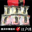 【紅白ブタまん 6個セット(化粧箱入)】豚まん ブタまん ぶたまん 肉...