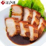 【東坡肉(トンポーロー)2本入り】とろとろに煮込んだ皮付きバラ肉は絶品です!