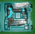 マキタ 高圧4mm幅フロア用タッカ AT450HAM 青 新品