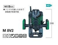 日立8mm電子ル-タM8V2新品