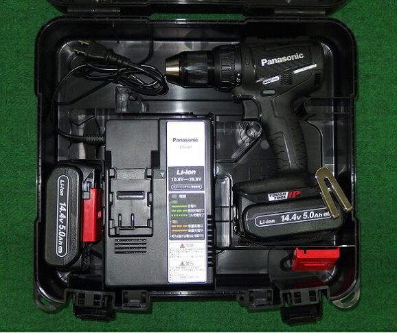 パナソニック 14.4V-5.0Ah振動ドリルドライバー EZ79A2LJ2F-B 黒 新品:プロショップE-道具館