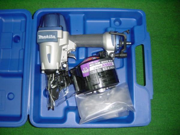 マキタ N釘・2X4用65mm常圧エア釘打機 AN622 新品:プロショップE-道具館