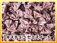 【3,000円(税別)で送料無料】キスチョコ セミスイート (国産) 160g【RCP】02P03Dec16